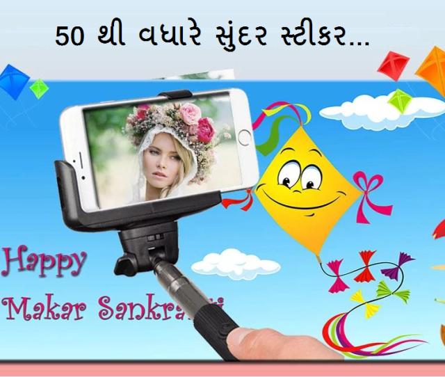 Uttarayan Selfi Photo Frame