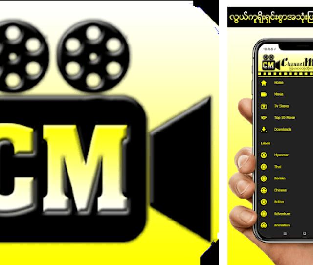 Com Myanmarmovies Info