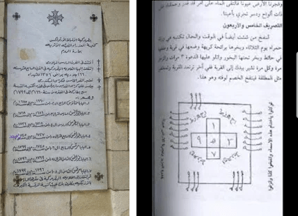 كتاب شمس المعارف الكبري كامل كتاب تحضير الجن Apk Download