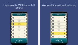 Quran Apk Full Offline - Nusagates