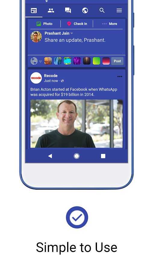 تطبيق Fella for Facebook APK