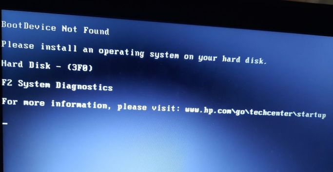 Error de dispositivo de arranque no encontrado