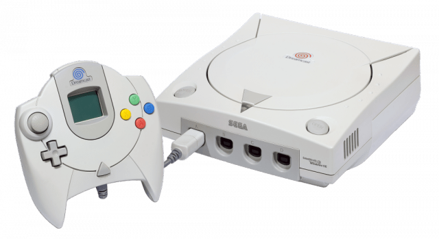 For a brief period 20 years ago, this was console gaming's state-of-the-art.