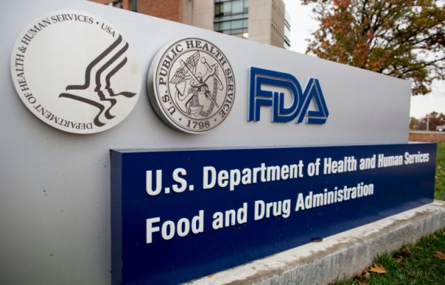 The Food and Drug Administration headquarters in White Oak, Md.