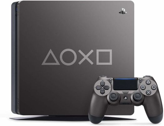 The limited-edition PS4 Sony has launched for its E3 sale this year.