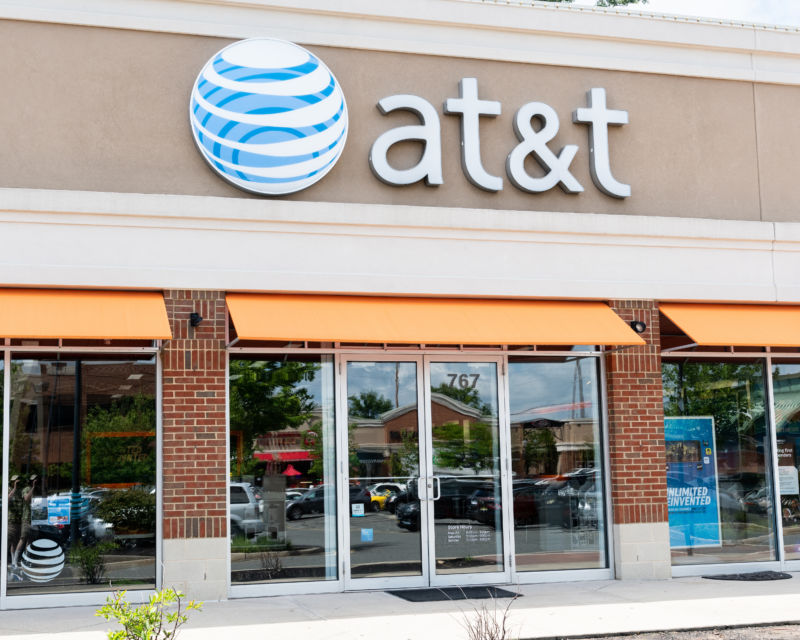 An AT&T store in New Jersey.