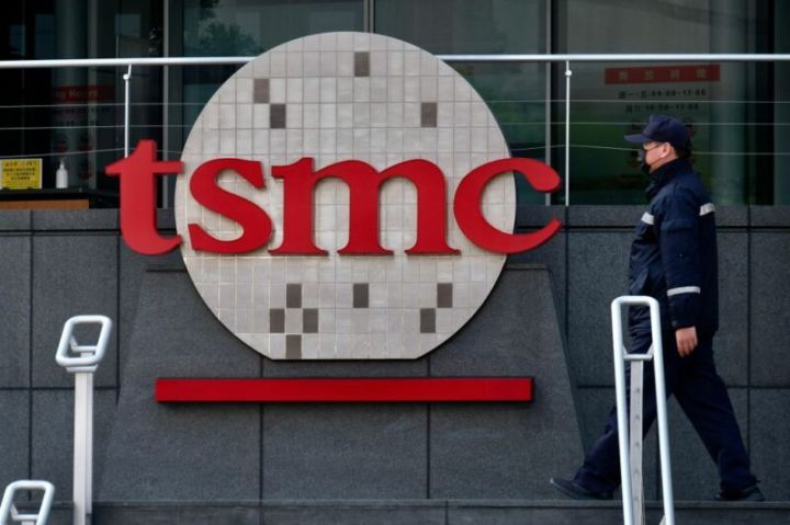 TSMC's headquarters, seen here, are in Hsinchu, Taiwan.