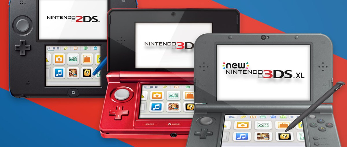 3ds a