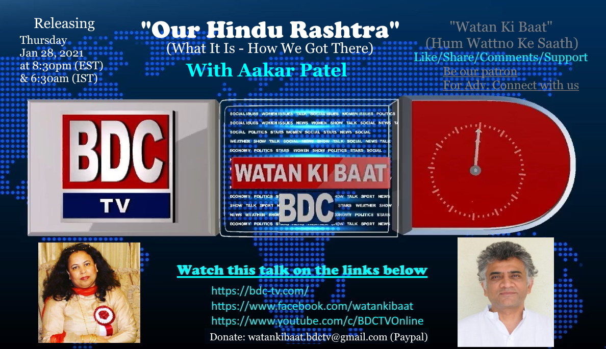 """Watan Ki Baat"" on 'Our Hindu Rashtra' by Aakar Patel"