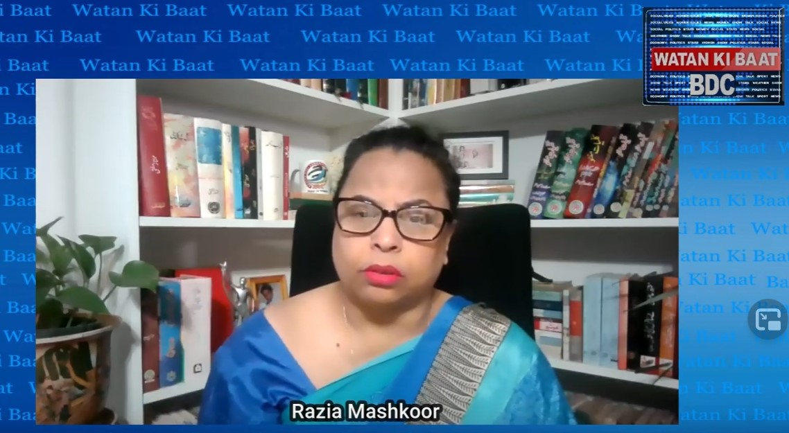 "Arnab Goswami ""Anti-National"" by Razia Mashkoor"