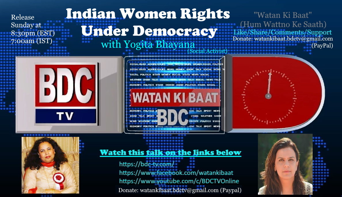 Women Rights Under Democracy We need more work here in India