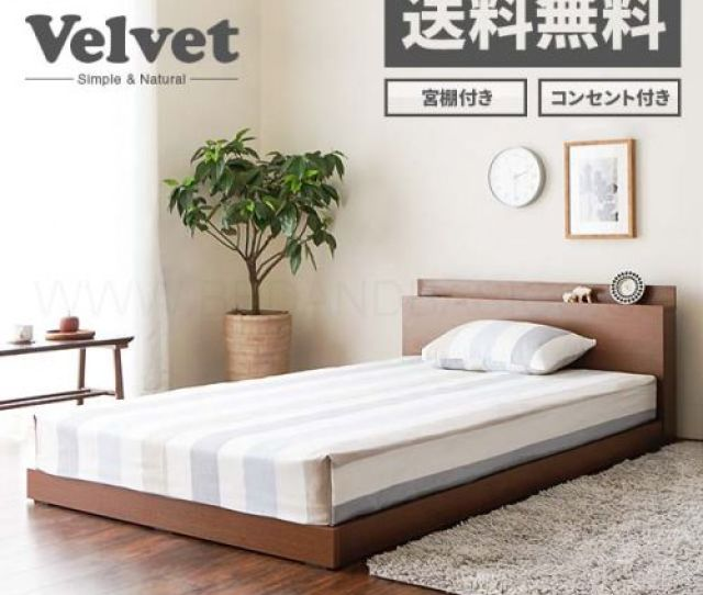 Home Velvet Bed Frame Japan Size