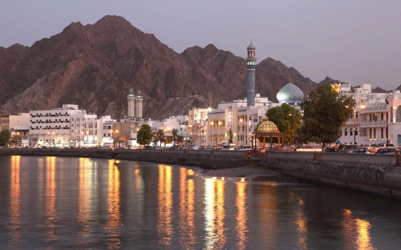 Oman | History, Map, Flag, Capital, Population, & Facts | Britannica