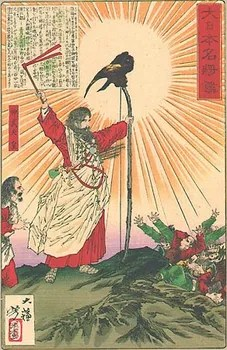 Image result for founding of Japan by Emperor Jimmu