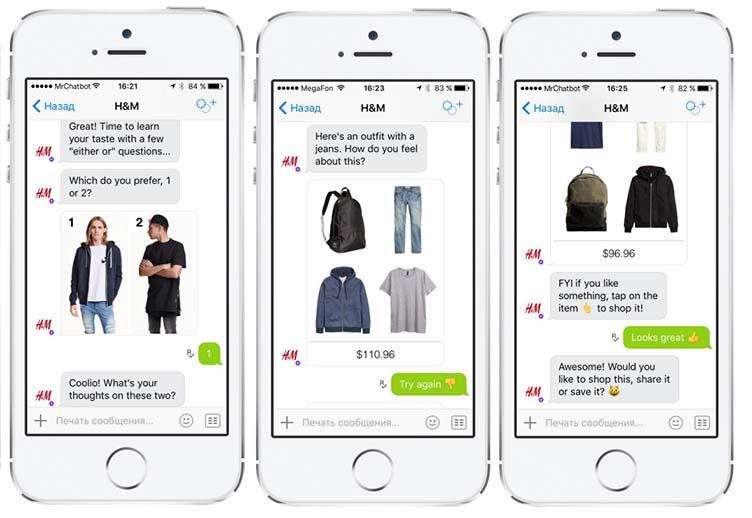 H&M chatbot on Kik