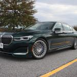 2021 Bmw Alpina B7 Review Trims Specs Price New Interior Features Exterior Design And Specifications Carbuzz