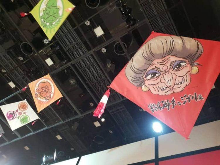 toshio suzuki and ghibli exhibition