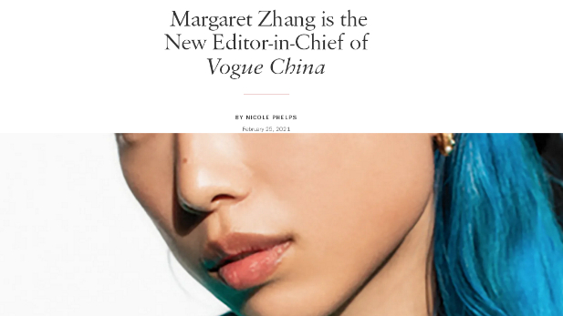 """Australia – At the age of 28, he became the editor-in-chief of Vogue China. How is the Australian Chinese Zhang Ning """"different""""? -Australia Chinatown"""