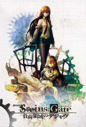 steins gate 2011 tv posters
