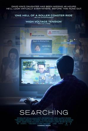 Hasil gambar untuk Searching (2018) poster