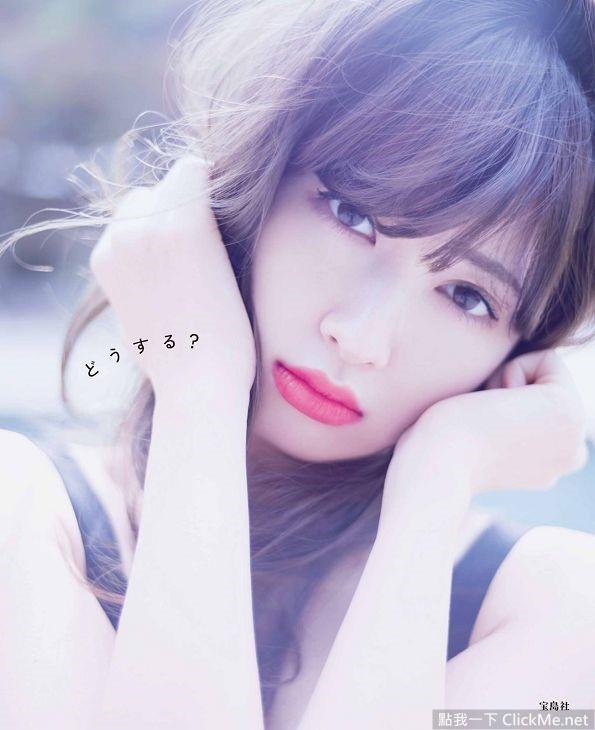 AKB48《小嶋陽菜》半裸照曝光