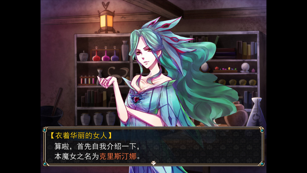Save 40% on Amulet Zero 零物語 - Optimize on Steam