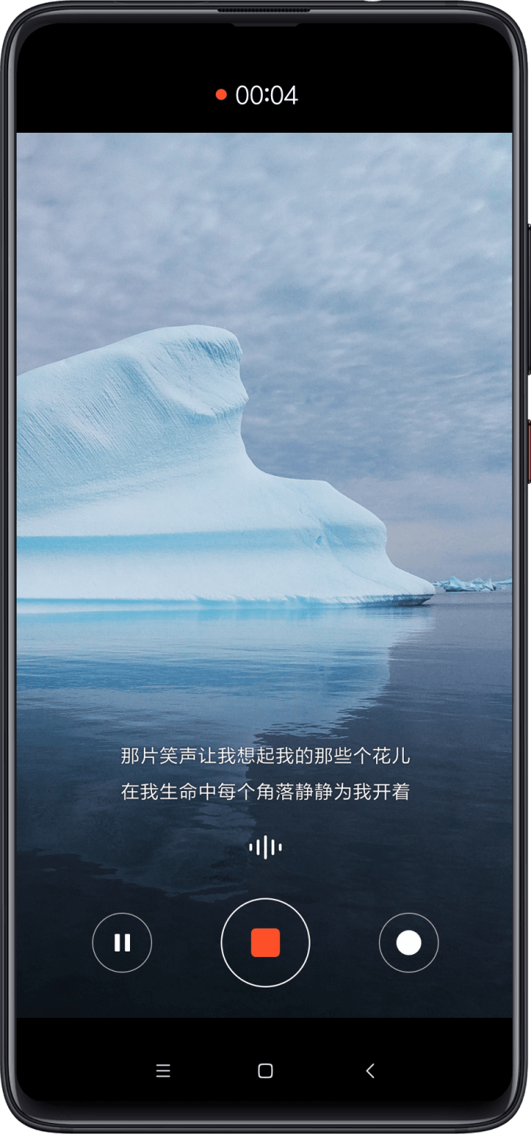 Picture camera voice subtitle function page
