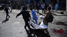 Image result for 13 persons killed, 25 injured in Afghanistan's bomb attack