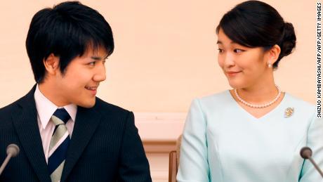Japan's Princess Mako postpones marriage to Kei Komuro