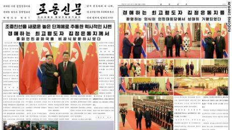 Photos of North Korean leader Kim Jong Un and Chinese President Xi Jinping covered seven pages of the state-run Korean paper Rodong Sinmun on March 28, 2018.