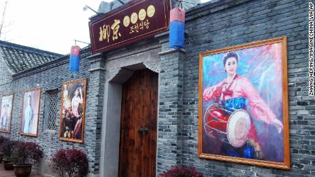 The exterior of the Ryukyung North Korean Restaurant in Ningbo city, east China's Zhejiang province, 12 April 2016.