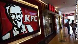 共産主義の英雄レイフォンに捧げられた中国のKFCレストラン
