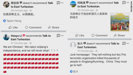Comments left on the Facebook page of Talk to East Turkestan during a raid by users of the Diba forum. Image edited for clarity.