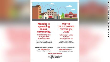 Trying to convince ultra-Orthodox Jews to vaccinate, New York messes up the Yiddish