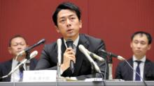 Shinjiro Koizumi is widely seen as a future prime ministerial candidate.