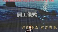 Analysis: Taiwan's planned submarine fleet could forestall a potential Chinese invasion for decades