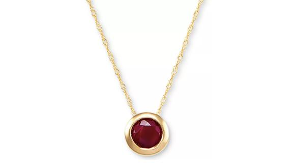 Macy's Birthstone 18-Inch Bezel Pendant Necklace