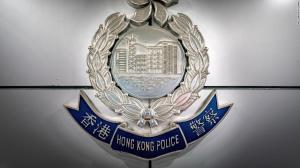 Hong Kong woman, 90, loses $ 32 million in phone fraud