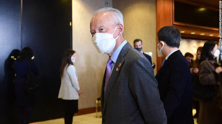 China's longest-serving ambassador to the United States, Cui Tiankai, is leaving Washington this week.