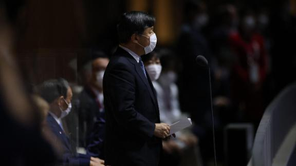 Japan's Emperor Naruhito delivers a speech and formally opens the Olympic Games.