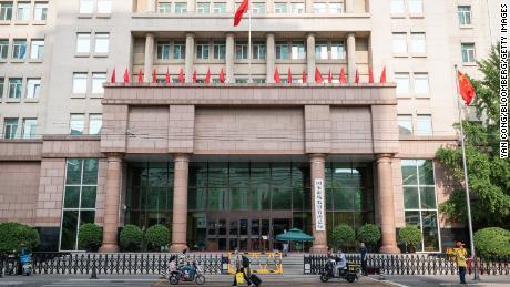 China tech stocks plunge again as regulators unveil new antitrust rules