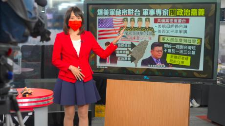 Liu Ting-ting, a journalist at Taiwan's TVBS News channel, said people on the island were more concerned with issues affecting their daily lives.