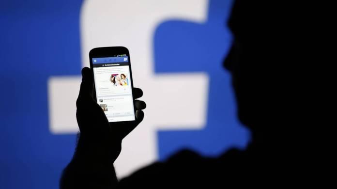 Ηρεμήστε... το Facebook δεν θα κάνει δημόσιες τις φωτογραφίες σας