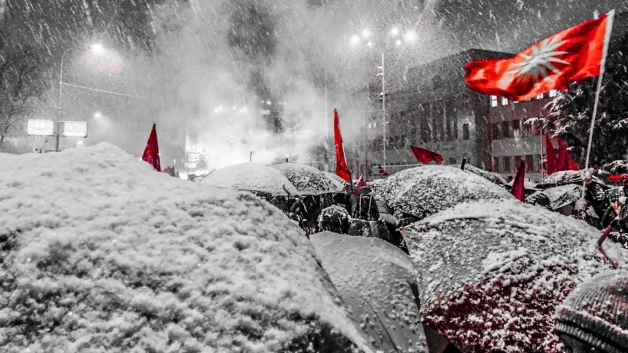Σκοπιανό: ακρότητες από εθνικιστές - κόκκινες γραμμές από τον Ζάεφ