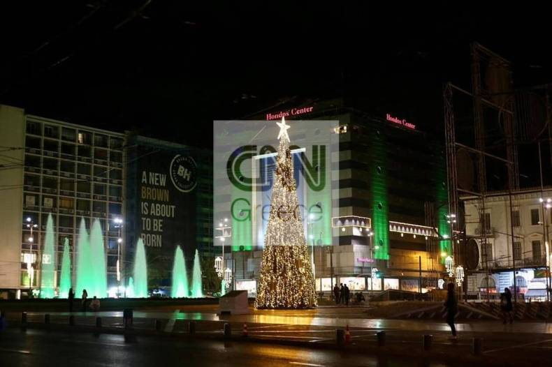 https://cdn.cnngreece.gr/media/news/2020/12/12/246633/photos/snapshot/athina-xristougenna-10.jpg