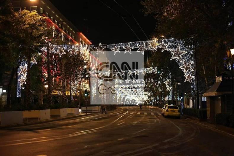https://cdn.cnngreece.gr/media/news/2020/12/12/246633/photos/snapshot/athina-xristougenna-2.jpg