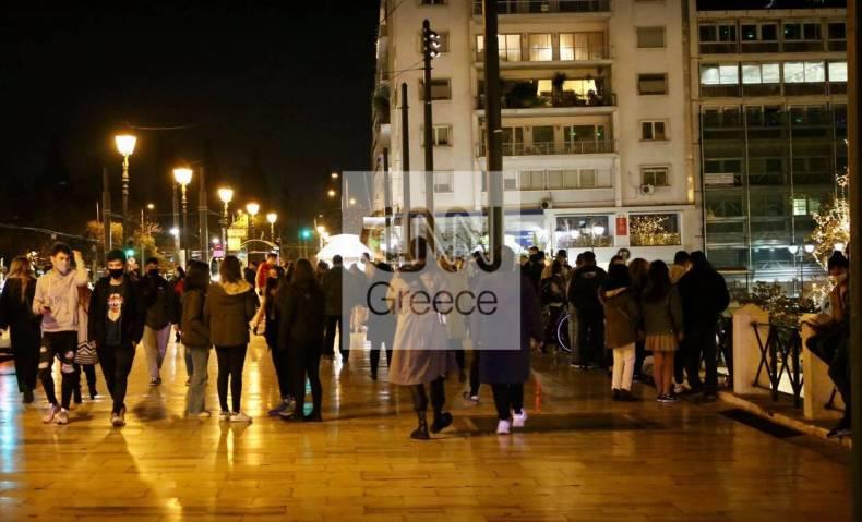 https://cdn.cnngreece.gr/media/news/2020/12/24/248130/photos/snapshot/kentro6.jpg