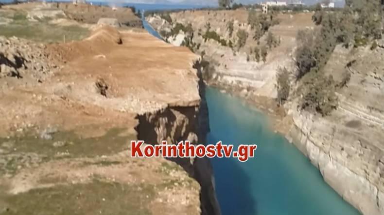 https://cdn.cnngreece.gr/media/news/2021/02/04/253181/photos/snapshot/katolisthisi-korinthos3.jpg