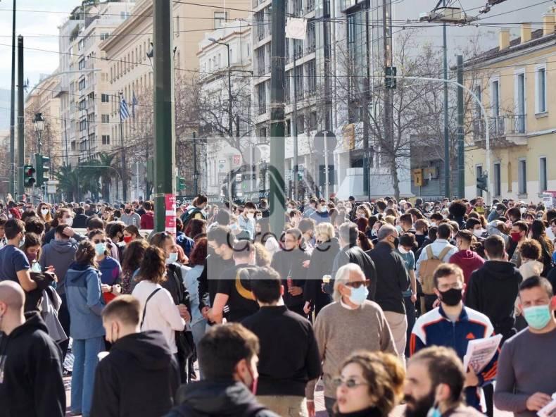 https://cdn.cnngreece.gr/media/news/2021/02/10/253977/photos/snapshot/panekpaideutiko-athina-kentro-10-2-4.jpg