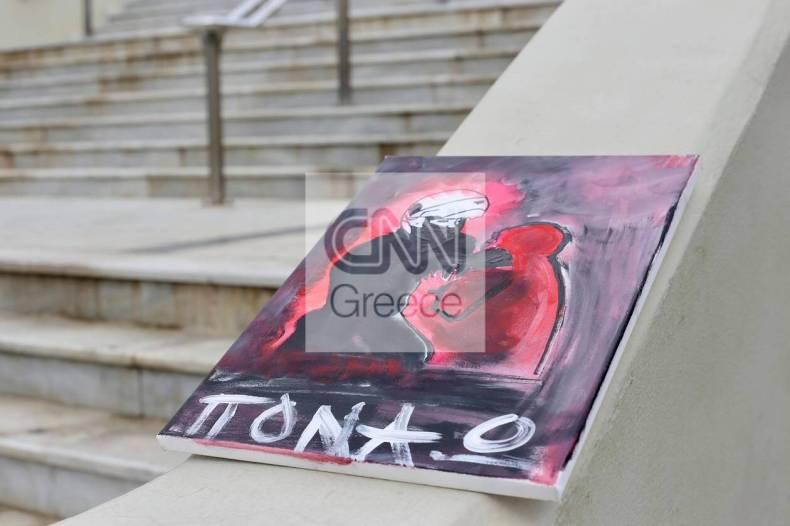 https://cdn.cnngreece.gr/media/news/2021/03/09/257580/photos/snapshot/nea-smyrni-1.jpg